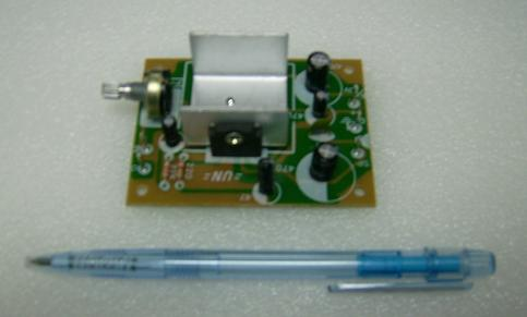 Audio Amplifier PCB 8 watts