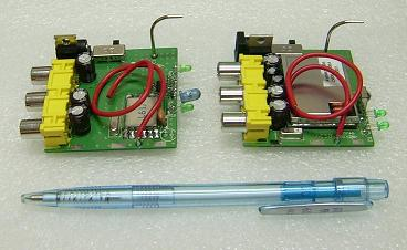 Low cost RF Remote control module 2